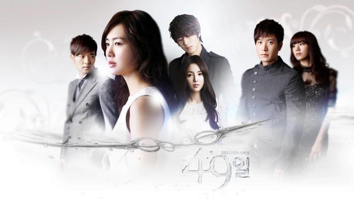 49 days korean drama cover