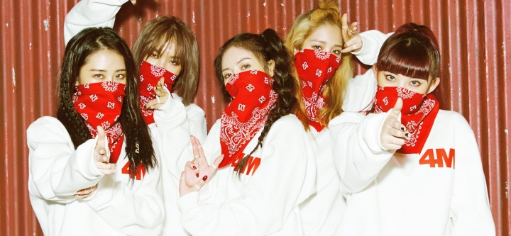 4minute act.7 album cover