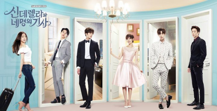 cinderella and four knights cover