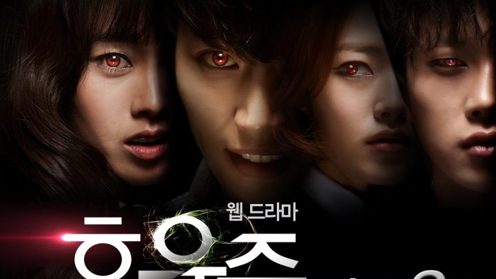 aftermath korean drama