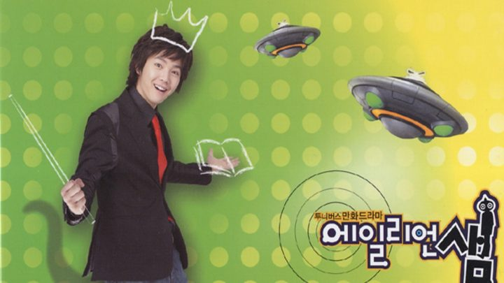 alien sam korean drama cover