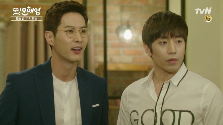 best kdrama bromance another oh hae young