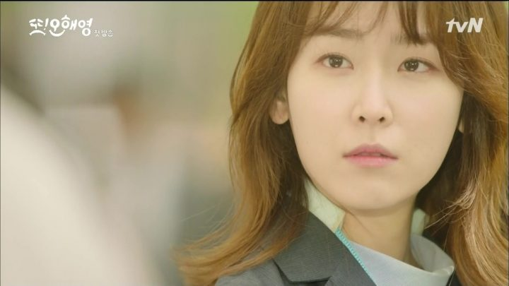 another oh hae young 04