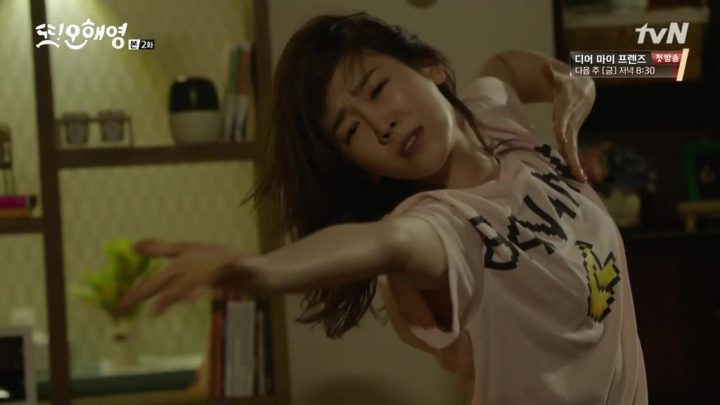 another oh hae young 07
