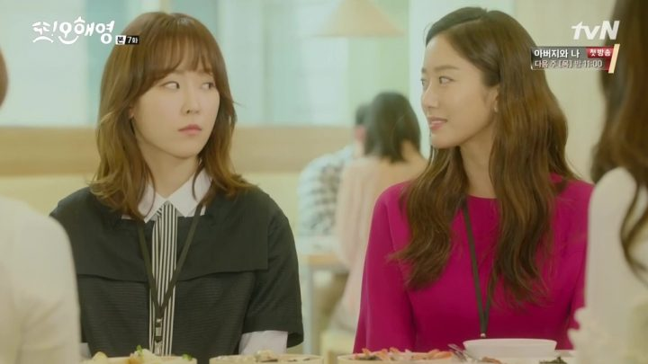 another oh hae young 12