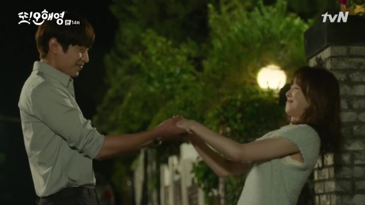 another oh hae young 23