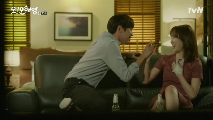 another oh hae young 24