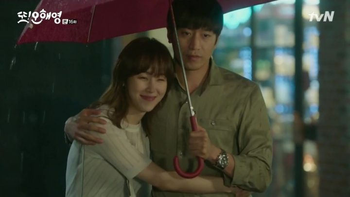 another oh hae young 27