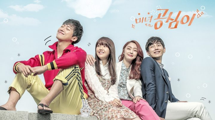beautiful gong shim cover