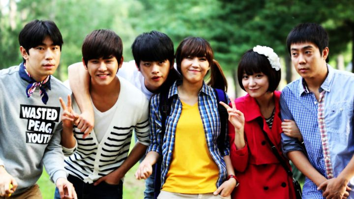 beginner's guide to korean drama reply 1997