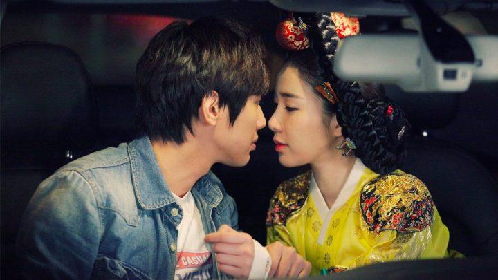 best couple queen in hyun's man