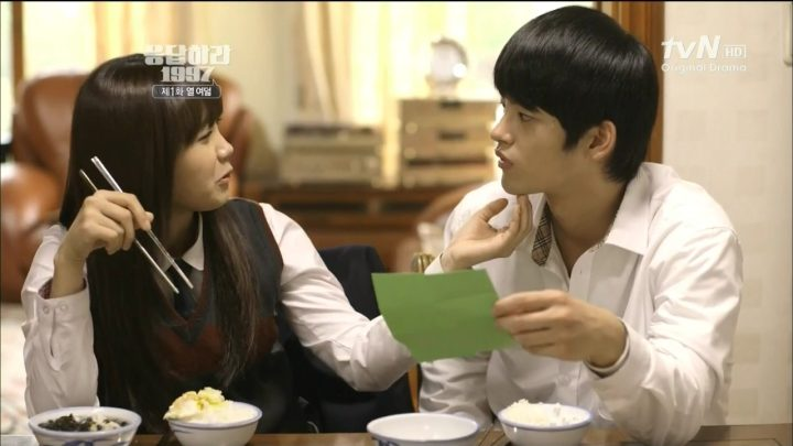 best couples reply 1997