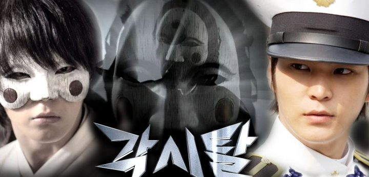 bridal mask kdrama cover