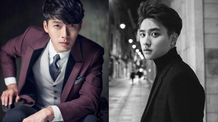 Kdrama bromance pairings hyun bin do kyungsoo