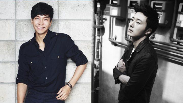 Kdrama bromance pairings lee seung gi jung il woo