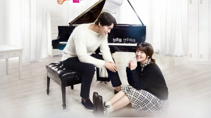 cantabile tomorrow korean drama cover