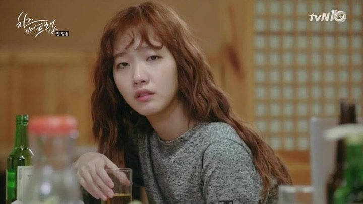 cheese in the trap 16