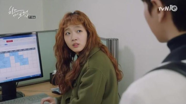 cheese in the trap 18