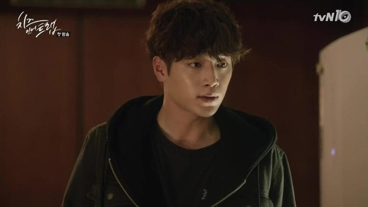 cheese in the trap 19