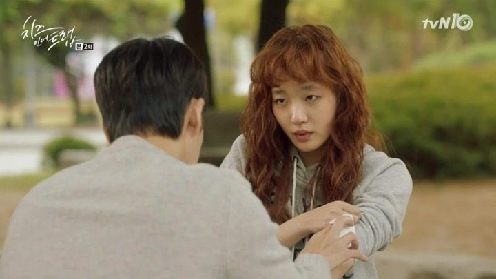 cheese in the trap 22