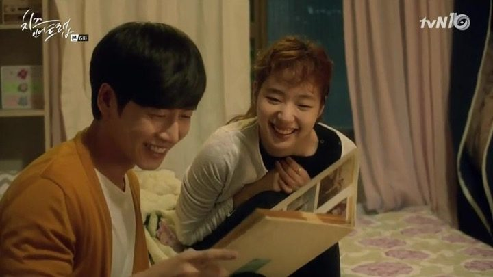 cheese in the trap 26