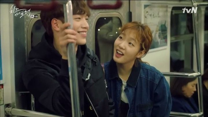 cheese in the trap 32