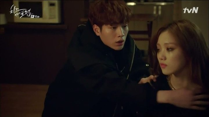 cheese in the trap 36