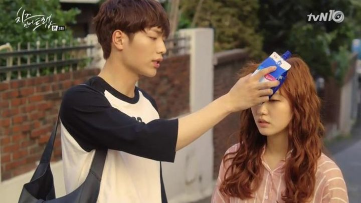 cheese in the trap 11