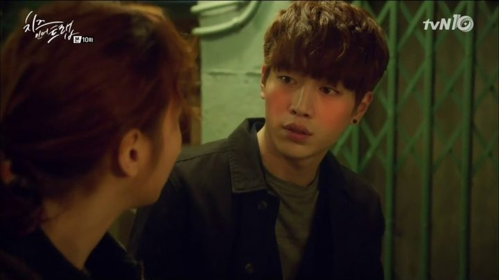 cheese in the trap 15