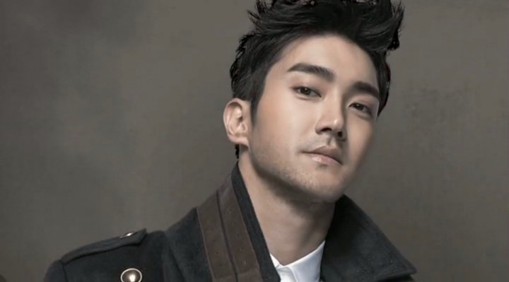 rising kdrama actors - choi si won