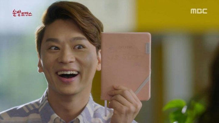 kdrama comic relief Han Ryang Ha