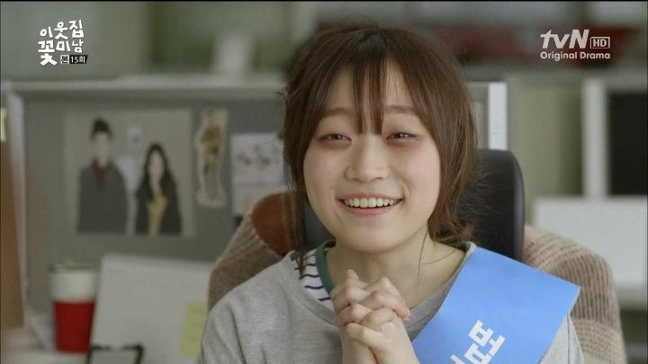 kdrama comic relief flower boy next door kim seul gi