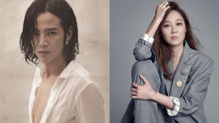 kdrama couple pairings jang geun suk gong hyo jin