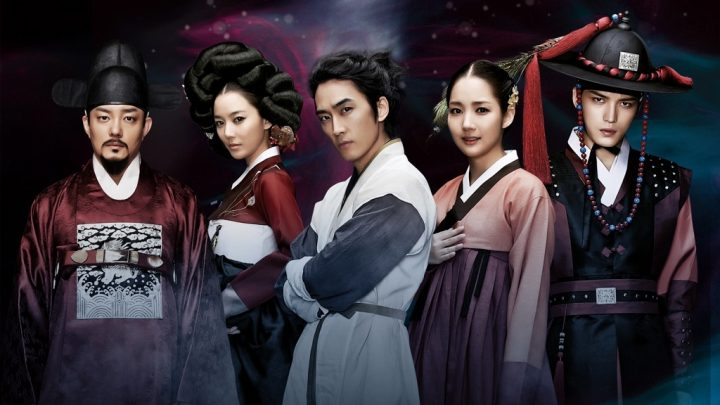 dr. jin korean drama cover