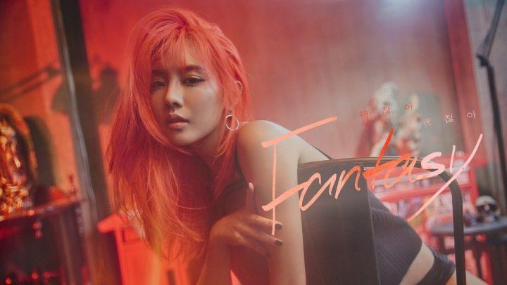 fei miss a fantasy album cover