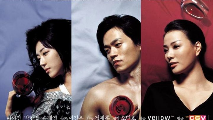 vampire korean drama