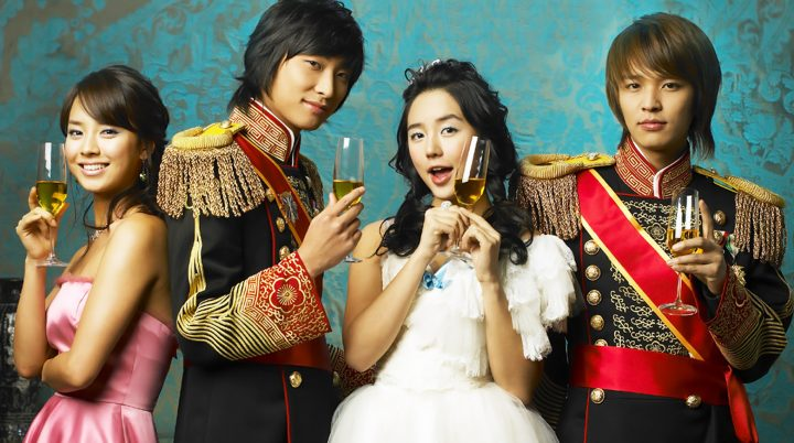 goong princess hours korean drama cover