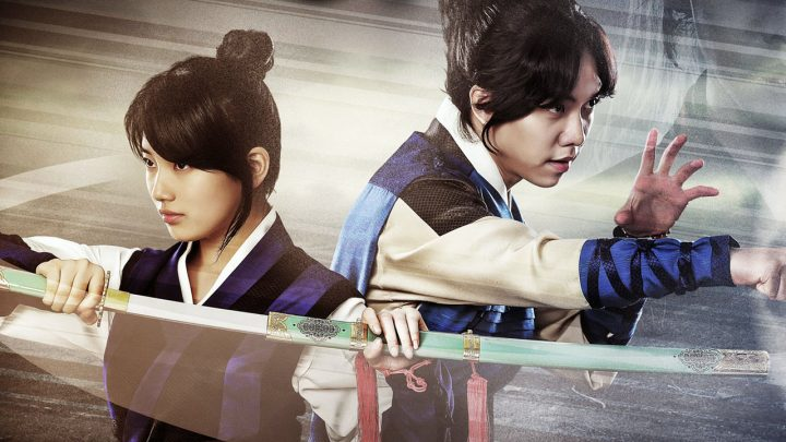 The Non-human Character Kdrama Roundup gumiho gu family book