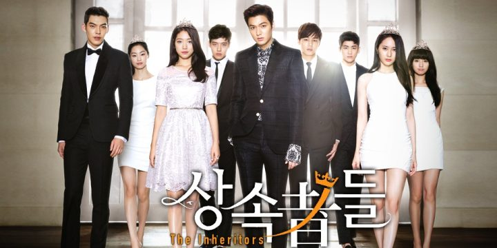 heirs kdrama cover