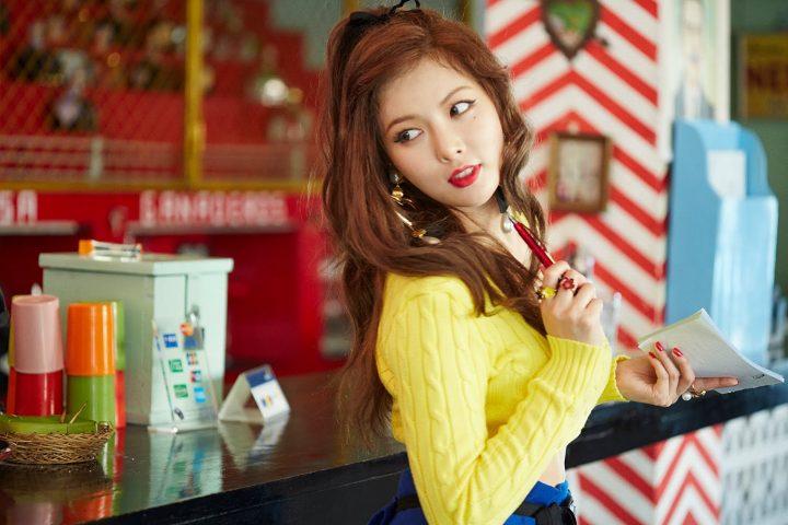 hyuna a'wesome album cover
