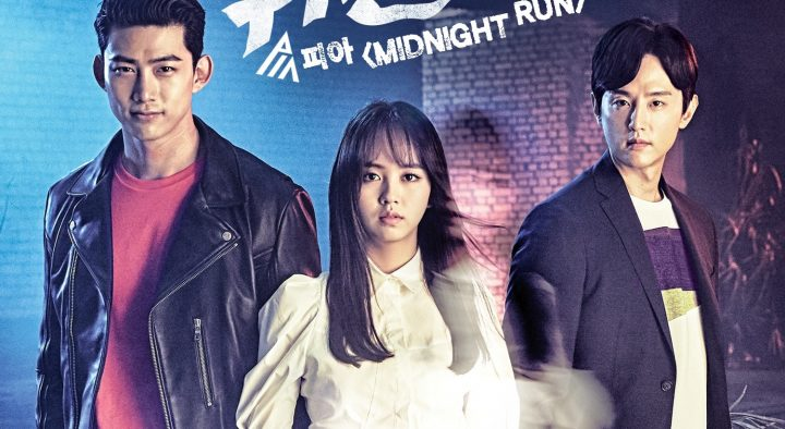 let's fight ghost korean drama cover