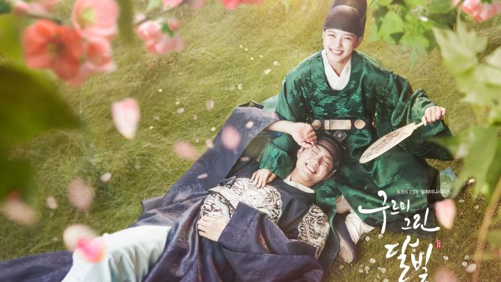 moonlight drawn by clouds love in the moonlight best kdrama couple 2016