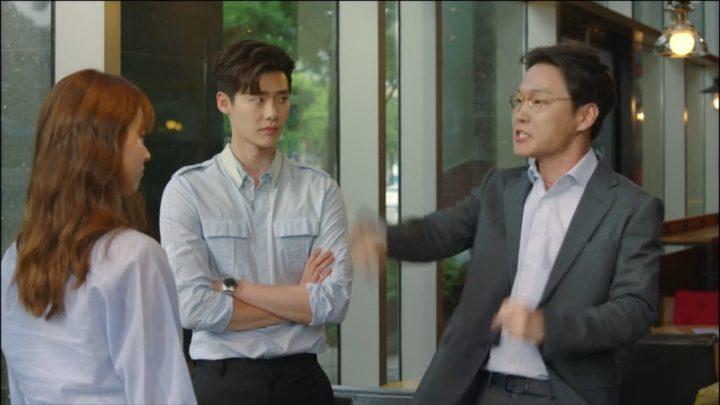 w korean drama maddog