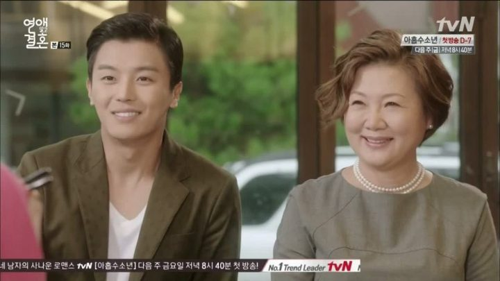 marriage not dating mom