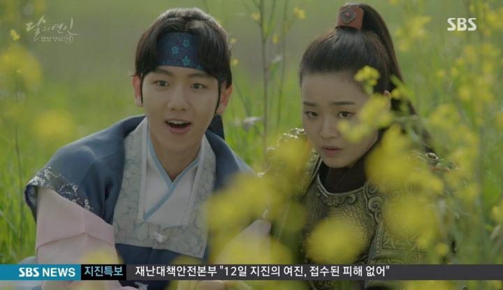 moon_lovers_scarlet_heart_ryeo_15