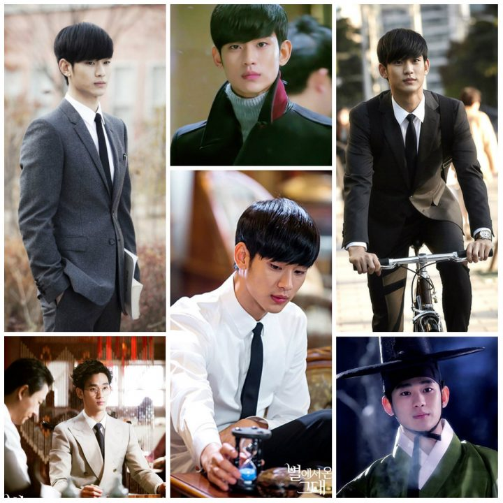 my love from the star kim soo hyun