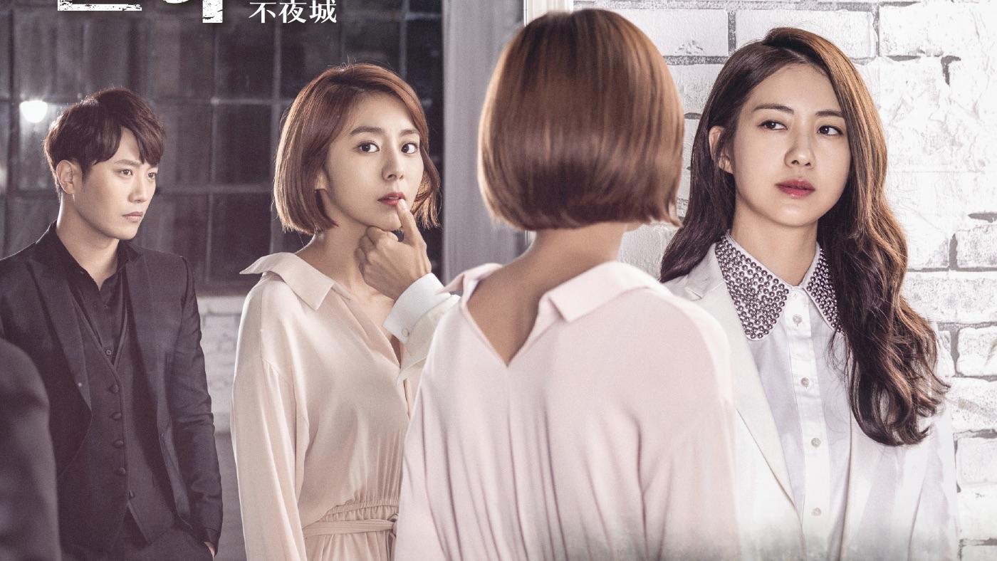 Night light korean drama synopsis - Night Light Korean Drama Synopsis 33