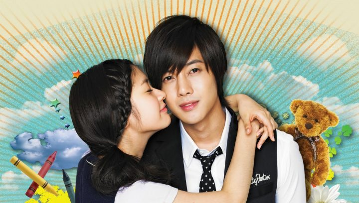 playful kiss korean drama cover