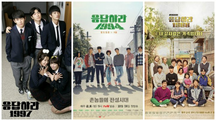 reply series reply 1997 reply 1994 reply 1988