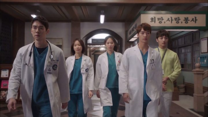 Romantic Doctor, Teacher Kim Korean Drama Review | Funcurve